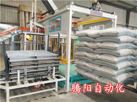 高位码垛机在矿粉行业应用